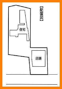 店舗付住宅(建物全部)-石川郡平田村大字上蓬田字下槍らい その他