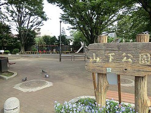 マンション(建物全部)-世田谷区経堂2丁目 山下公園