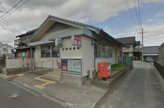 アパート-津市栗真町屋町 白塚郵便局…約898m