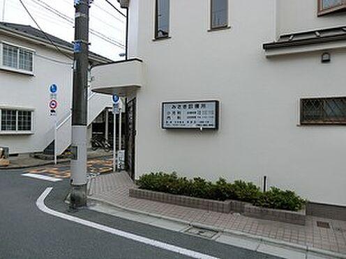 マンション(建物全部)-杉並区成田東4丁目 周辺環境:みさき診療所