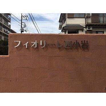 マンション(建物全部)-江戸川区西小岩3丁目 外観