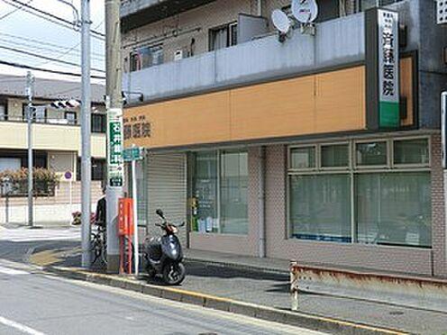アパート-中野区江古田2丁目 周辺環境:斉藤医院