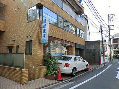マンション(建物全部)-渋谷区東4丁目 岡部医院