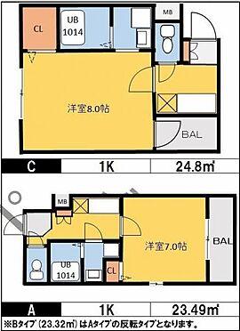 マンション(建物全部)-大阪市生野区林寺2丁目 その他
