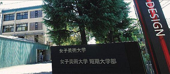 マンション(建物全部)-中野区弥生町5丁目 大学女子美術大学短期大学部まで1325m