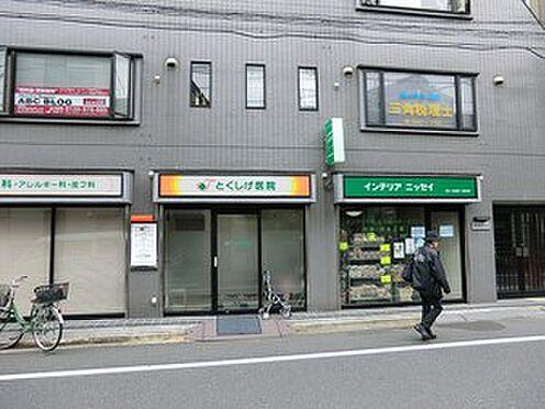 マンション(建物全部)-杉並区成田東5丁目 周辺環境:とくしげ医院