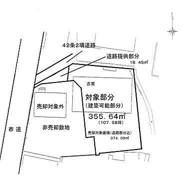 土地-大阪市東住吉区矢田4丁目 土地図面