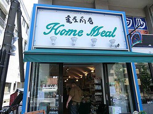 アパート-目黒区中目黒5丁目 周辺環境:亀屋商店