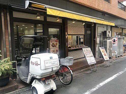 店舗(建物一部)-千代田区平河町1丁目 外観