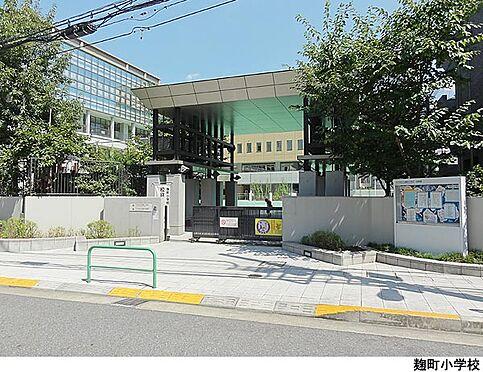 マンション(建物一部)-千代田区平河町2丁目 麹町小学校
