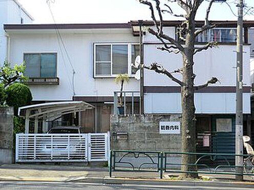 マンション(建物全部)-目黒区東が丘1丁目 周辺環境:鶴巻内科医院