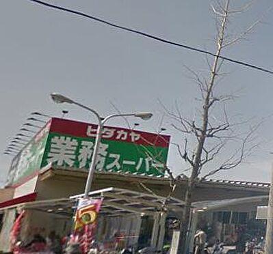 アパート-和歌山市新中島 スーパー業務スーパー神前店まで314m