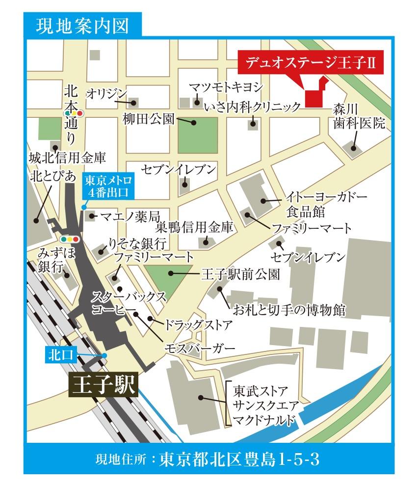 デュオステージ王子II:モデルルーム地図
