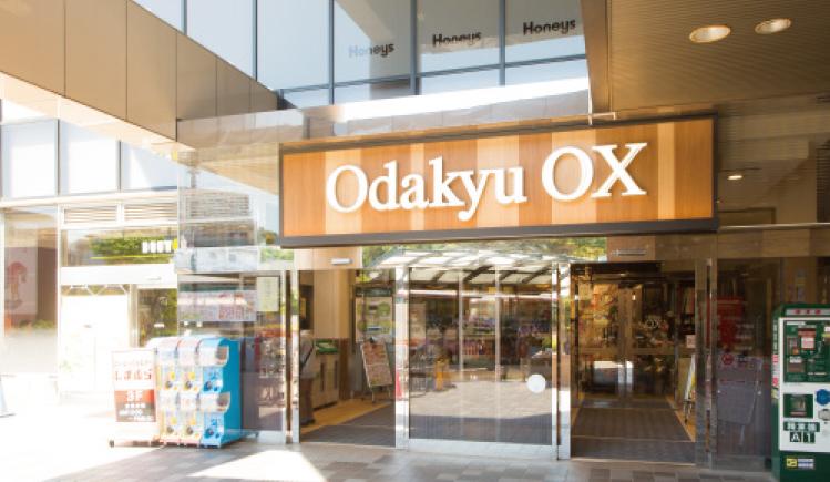 Odakyu OX 狛江店 約500m(徒歩7分)