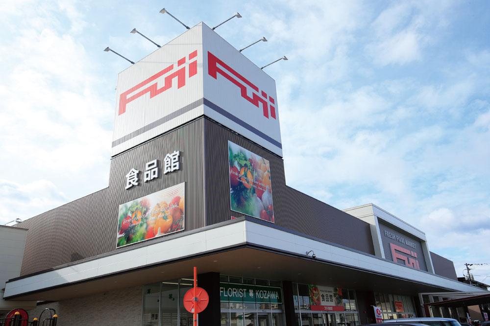 フジ海田店 約620m(徒歩8分)