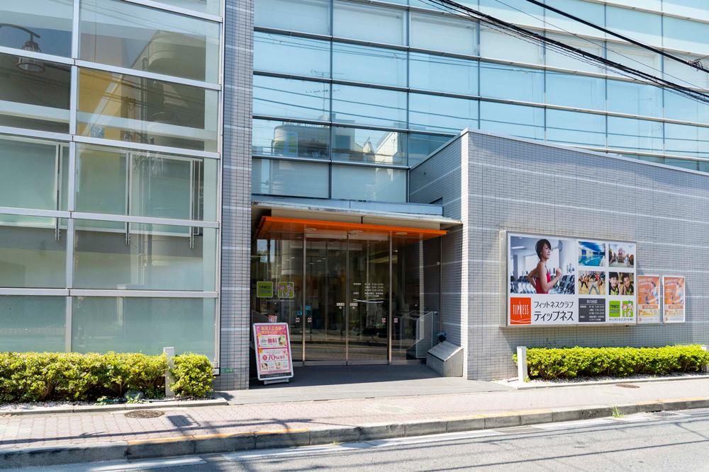 ティップネス氷川台店 約230m(徒歩3分)