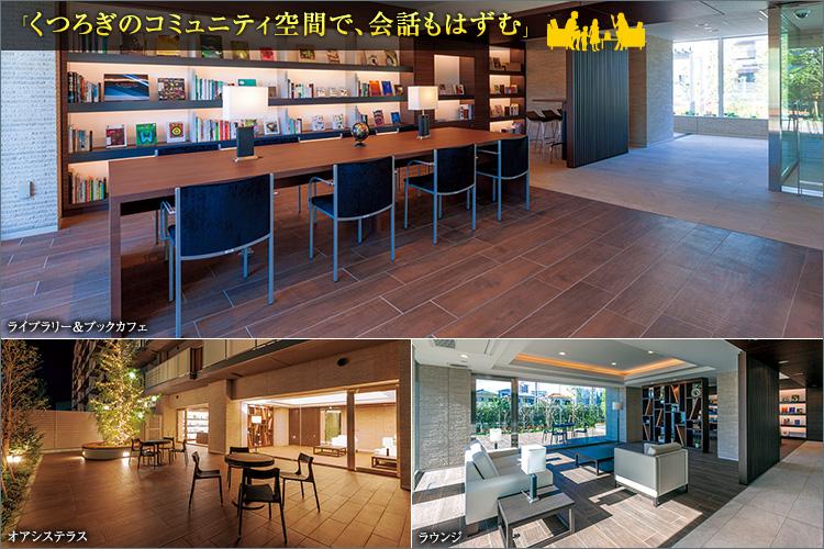 ■ライブラリー&ブックカフェ