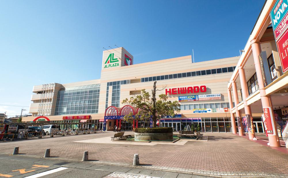 アル・プラザ金沢専門店街「アルモード」 約1,060m(車2分)