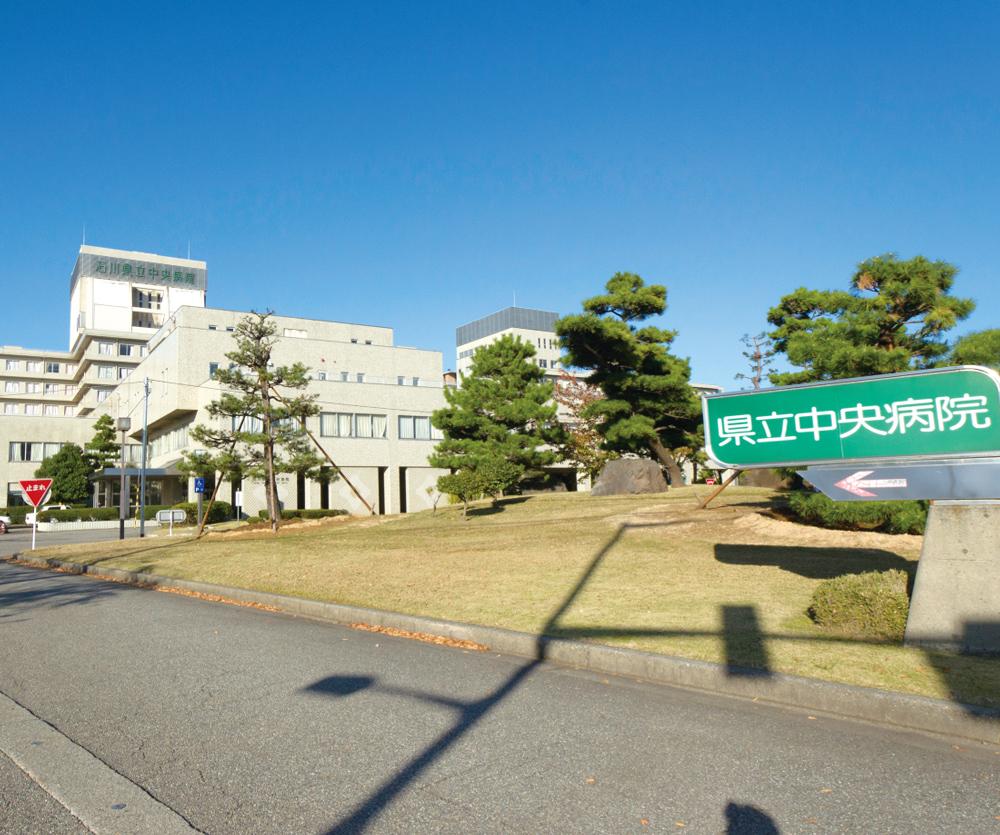 石川県立中央病院 約1,520m(徒歩19分)