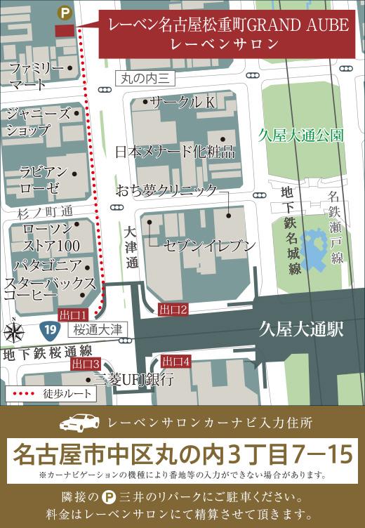 レーベン名古屋松重町GRAND AUBE:モデルルーム地図