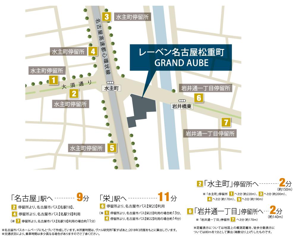 レーベン名古屋松重町GRAND AUBE:交通図