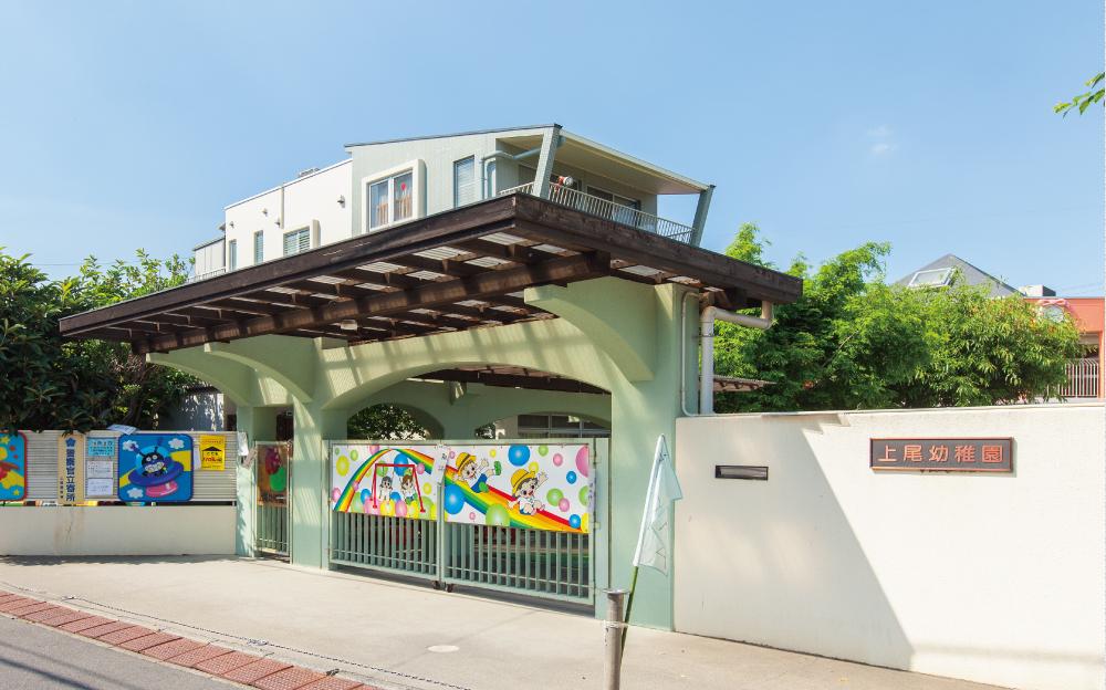 上尾幼稚園 約780m(徒歩10分)