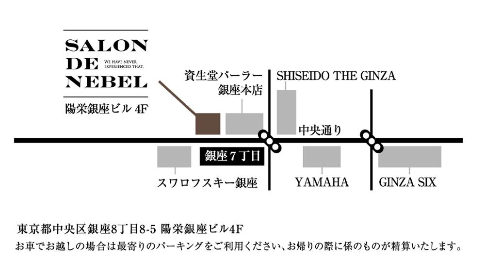 ネベル三鷹:モデルルーム地図