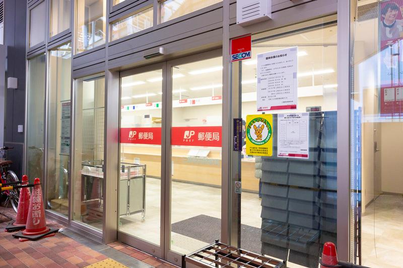三鷹駅前郵便局 約200m(徒歩3分)