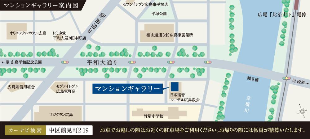 レーベン横川STATION PREMIUM:モデルルーム地図