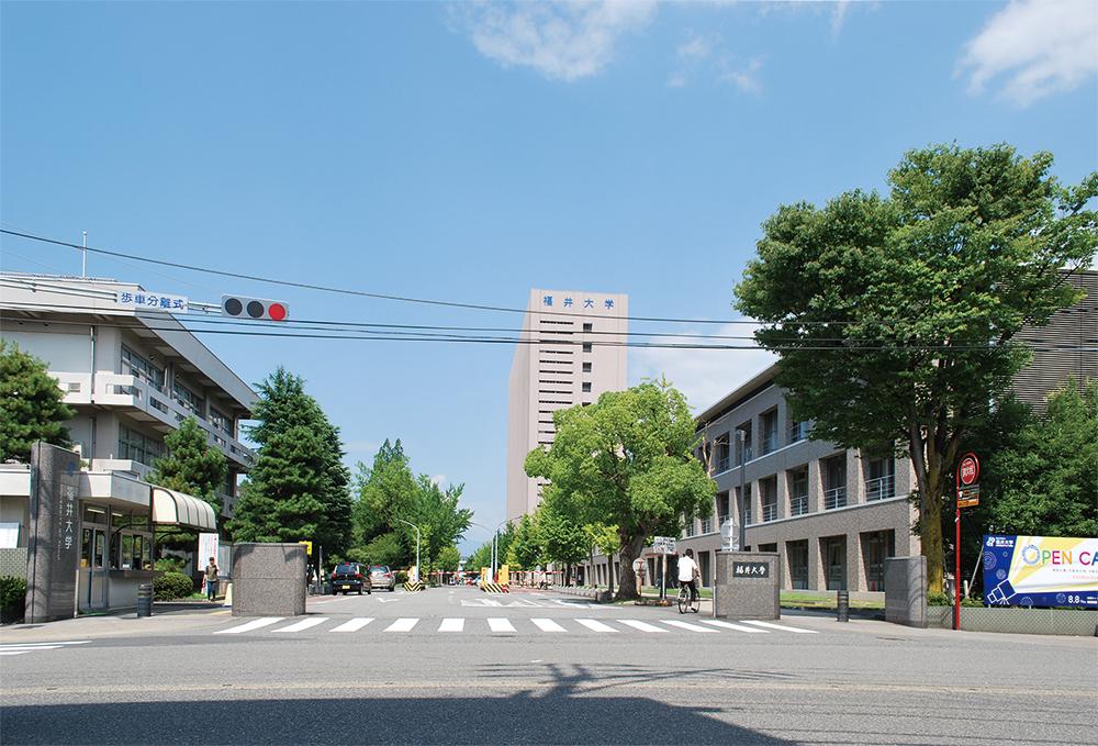 福井大学 約350m(徒歩5分)