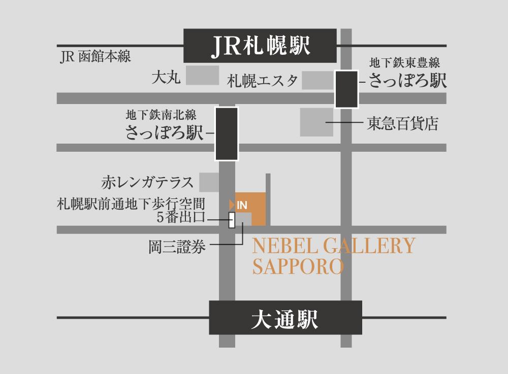 ネベル円山公園表参道:モデルルーム地図