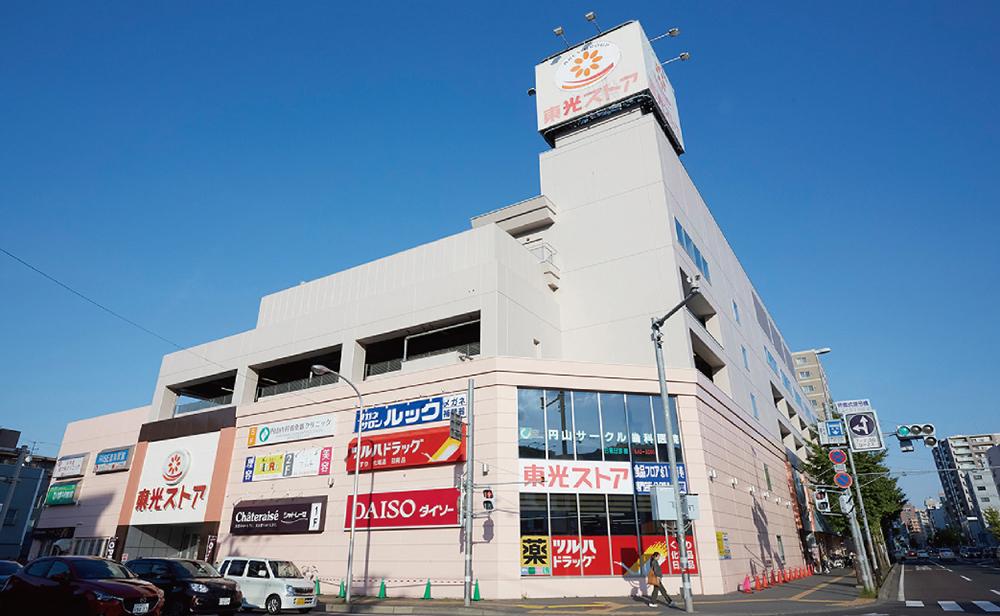 東光ストア 円山店 約370m(徒歩5分)