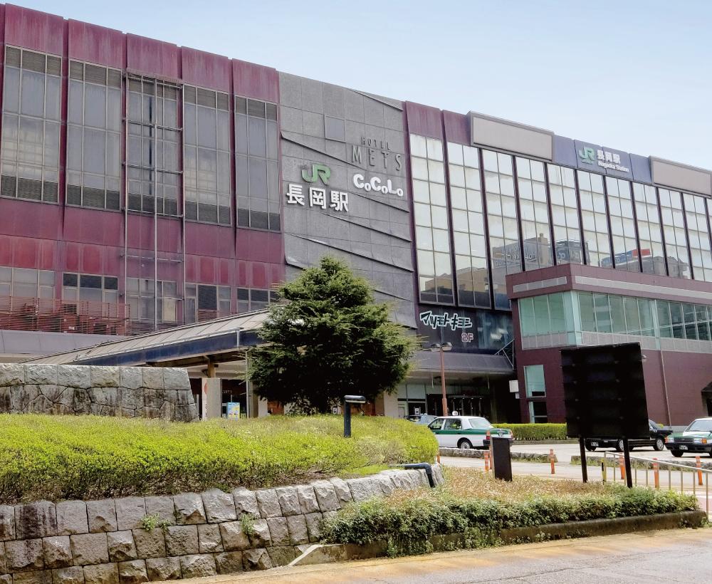 「長岡」駅 約740m(徒歩9分)