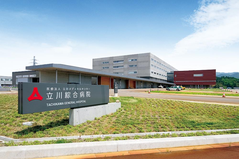 立川総合病院 約2,680m