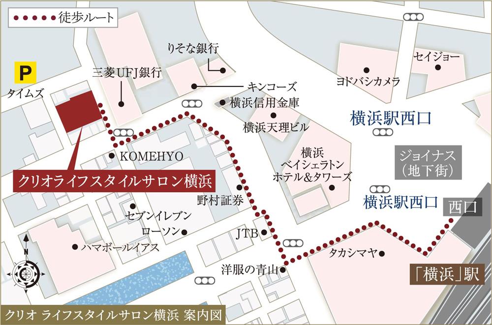 クリオ レジダンス横濱ザ・マークス:モデルルーム地図