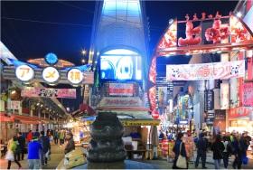 アメ横商店街 約780m(徒歩10分)
