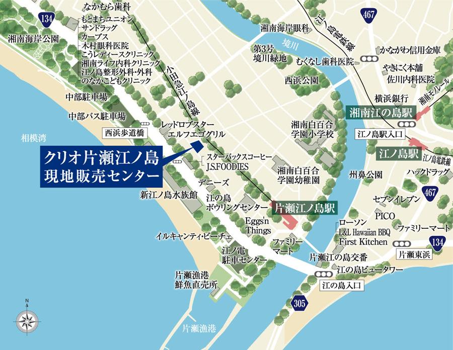 クリオ鵠沼海岸:モデルルーム地図