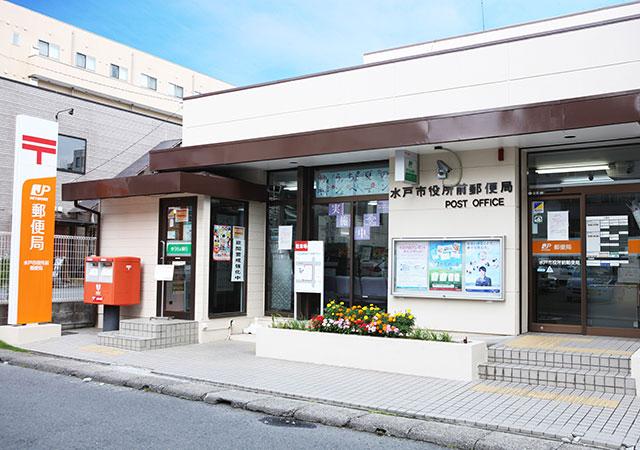 水戸市役所前郵便局 約870m(徒歩11分)