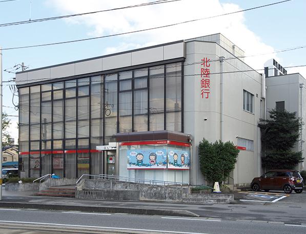 北陸銀行奥田支店 約680m(徒歩9分)