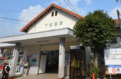 JR「下祇園」駅 約235m(徒歩3分)