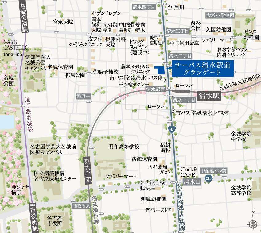 サーパス清水駅前グランゲート:案内図