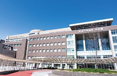 新潟大学医歯学総合病院 約440m(徒歩6分)