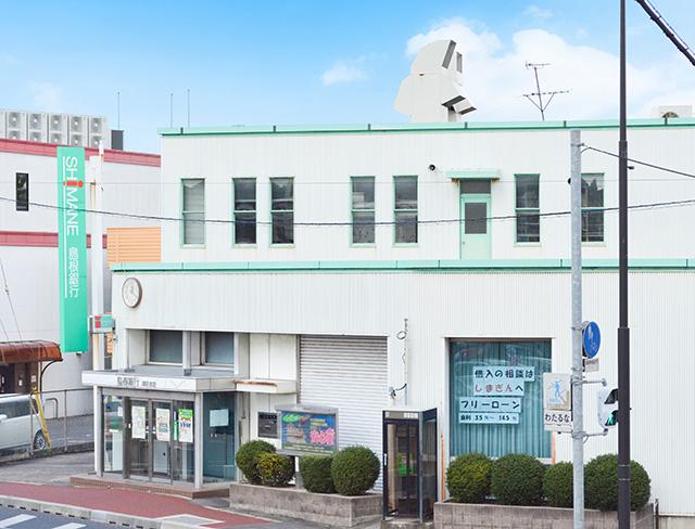 島根銀行津田支店 約280m(徒歩4分)