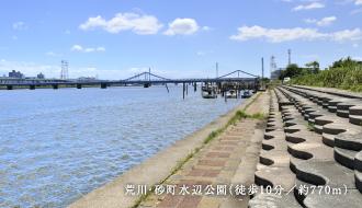 荒川・砂町水辺公園 約770m(徒歩10分)