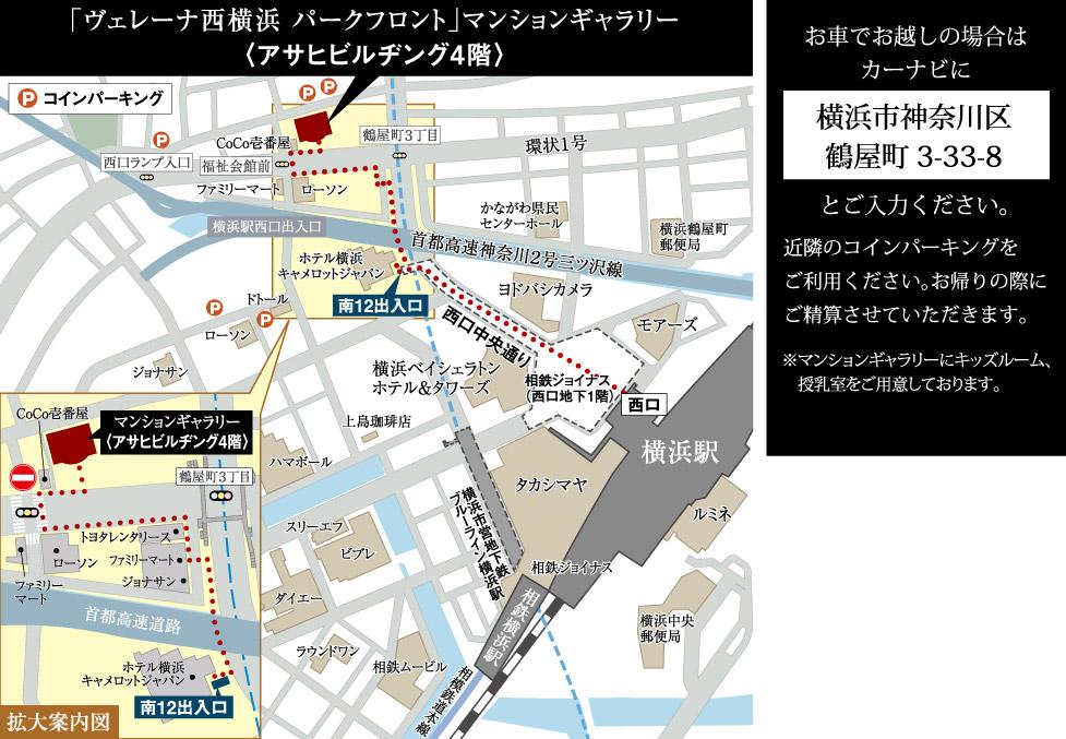 ヴェレーナ西横浜 パークフロント:モデルルーム地図