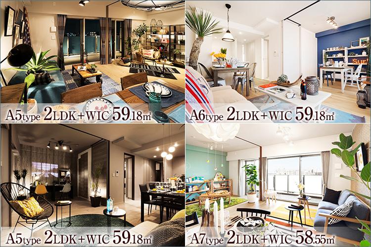 いよいよ残5邸!モデルルーム使用住戸家具付き分譲中(※1)!