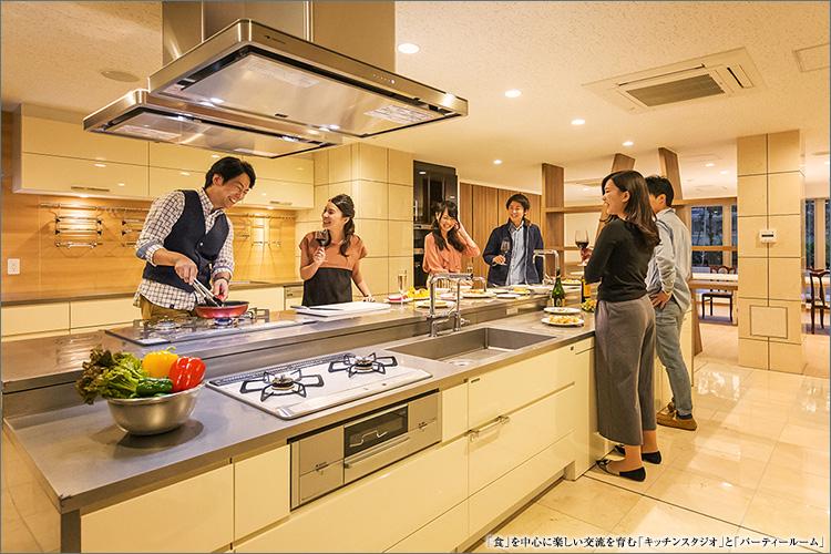 ご家族、ご友人と、ご近所同士で一緒にお料理しながら楽しく過ごせる「キッチンスタジオ」