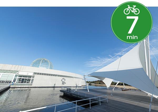 葛西臨海水族園 約1,600m(自転車7分)