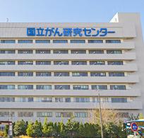 国立がん研究センター東病院 約1,840m(徒歩23分)