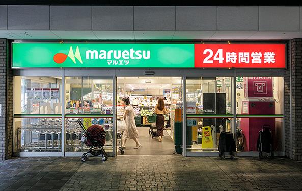マルエツ 勝どき六丁目店 約220m(徒歩3分)